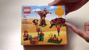 thanksgiving legos lego thanksgiving harvest set 40261 unboxing