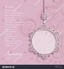 Jewellery Invitation Card Elegant Lace Decoration Lacy Pendant On Stock Vector 400504585