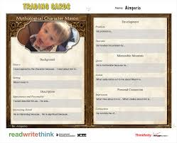 elementary tech assist trading cards app trading card creator