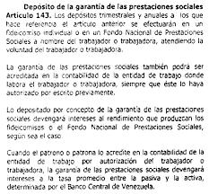 calculo referencial de prestaciones sociales en venezuela depósito de la garantía de las prestaciones sociales asesor legal