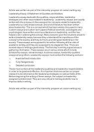 leadership essays samples scholarship essay samples essay writing center sample scholarship essay on leadership