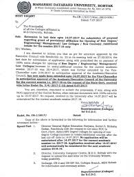 Application Letter For Cancellation Of Admission In College Maharshi Dayanand University Rohtak