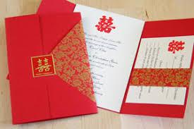 asian wedding invitation wedding invitation cards asian luxury simple asian wedding