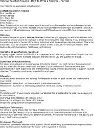 What Is The Skills In A Resume Sample Essay On American Dream Top Dissertation Introduction