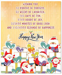 new year greetings quotes like success