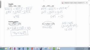 Radicals Worksheet Algebra Ii 6 3 Binomial Radical Expressions Youtube