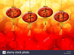 luck lanterns 2013 happy new year snake luck text on lanterns with