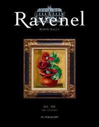 canap駸 fran軋is 羅芙奧季刊第24期ravenel quarterly no 24 by ravenel international