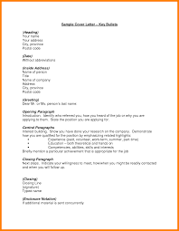 cover letter casual job cover letter greeting no name choice image cover letter ideas