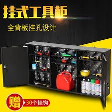 Hardware Storage Cabinet Usd 49 43 Tankstorm Suspension Type Heavy Duty Tool Cabinet
