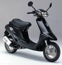 honda x8r scooter moped pièces de moto et accessoires personnalisés webike