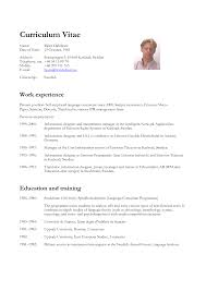 French Resume Examples by Francais Cv Resume College Essays Coursework Disertation