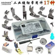 Machine Blind Stitch Aliexpress Com Buy 17pcs Industrial Sewing Machine Foots Hemmer