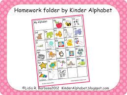 guest blogger kinder alphabet homework folders miss kindergarten