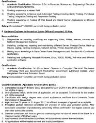 Computer Hardware Engineer Job Description Bank Limited Job Circular 2017