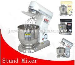 malaxeur cuisine matériel cuisine pour pâtisserie mixeur mélangeur planétaire 7l