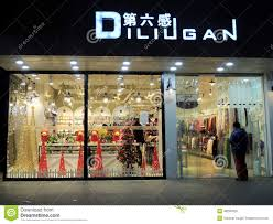 German Christmas Decorations Shop by Customer By Entrance Of China Clothes Shop With Christmas