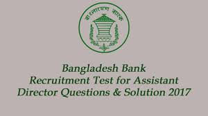 bangladesh bank assistant director statistics written exam test