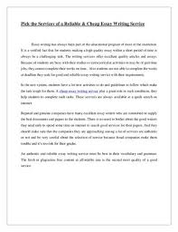 sample introduction thesis inventory system ib extended essay