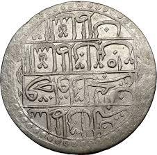 Ottoman Silver Coins by Selim Iii Ottoman Turkey Empire 1804ad Huge Silver Coin