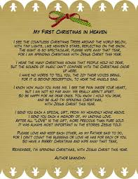 my first christmas in heaven a phenomenal poem for those of us who