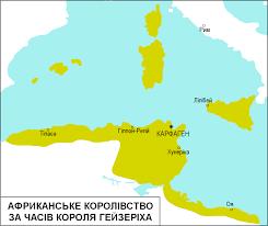 Ua Map File African Kingdom Ua Png Wikimedia Commons