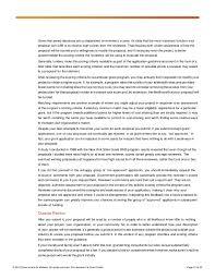 whitepaper grants for education funding