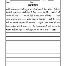 language hindi grammar muhavare idioms 02 hindi worksheets