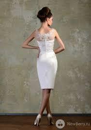 Civil Wedding Dress 73 Best Adorable Civil Wedding Dresses Images On Pinterest