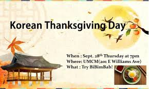 korean thanksgiving day celebration pittsburg state