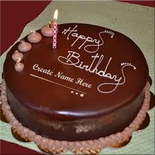 birthday cake online happy birthday cake with name write name on birthday cake online