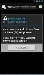 android incallui dr web innovative anti virus technologies comprehensive