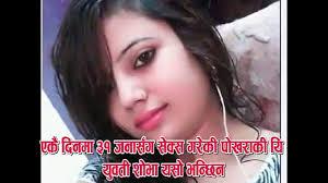 shriya saran latest new movie 2017 new released hindi movie