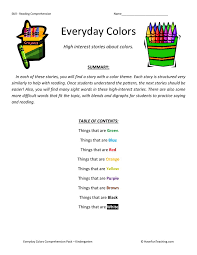 reading comprehension worksheet everyday colors