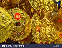 new year gold coins gold coin new year stock photo 134040614 alamy