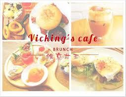fa軋des meubles cuisine 當班尼迪克蛋遇上打拋豬譜出柔和的美味 維京女王vicking brunch