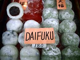 Where To Find Japanese Candy The Essential Gluten Free Guide To Japan