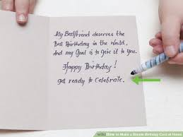 In Birthday Card 4 Ways To Make A Simple Birthday Card At Home Wikihow