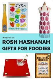 rosh hashanah gifts rosh hashanah gifts for food what wanna eat