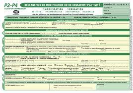declaration auto entrepreneur chambre des metiers déménagement auto entrepreneur les démarches à faire myae fr