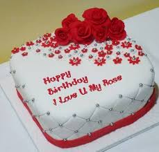 Happy Birthday Wishes To Sms Most Romantic And Cute Birthday Greetings Sms Wishes And Quotes