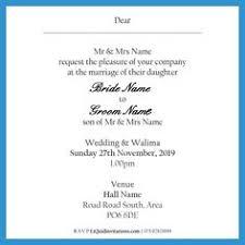Islamic Wedding Cards Asian Style Wedding Cards For Muslim Sikh Indian Weddings