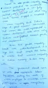 Format Of Essay Writing In English Sample Essay Balaji D K Ias Rank 36 Cse 2014 Insights