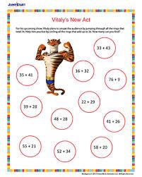 vitaly u0027s new act u2013 printable math worksheet for 2nd grade 2nd