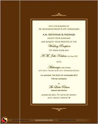 Wedding Quotes Tamil Marriage Invitation Quotes In Tamil Matik For