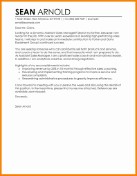 7 sales job cover letters request letter for salary increment