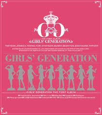 K2nblog Album Snsd S Generation