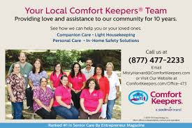 Youth Care Worker Job Description In Home Senior Care In Blairsville Ga
