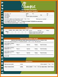 Job Application Resume Fil A Job Applications Resume Builder