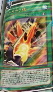 card tips clashing souls yu gi oh fandom powered by wikia
